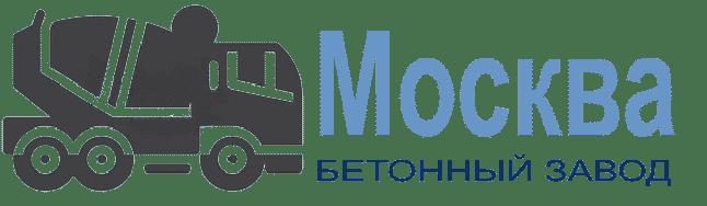 Купить бетон в Москве